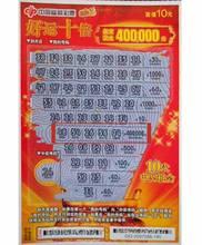 Собирать полностью царапина царапина музыка лотерейный билет удачи десять время перед оформлением заказа обратитесь… лавочник