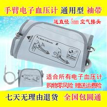 Электронный сфигмоманометр машинально рукав с аксессуарами дайвинг кровяное давление стол нарукавная повязка девять сейф бандаж ом дракон соединитель может доверие штекер