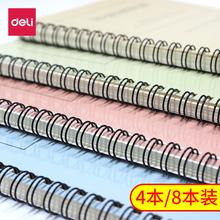 Компетентный ноутбук канцтовары книга сгущаться a5 запомнить вещь большой студент b5 дневник это оптовая торговля небольшой свежий катушка это