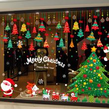 Рождество декоративный статьи магазин кабинет окно стекло наклейки наклейки для стен фестиваль сцена ткань положить дерево кулон снежинка наклейка
