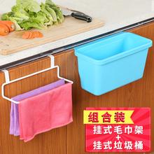 Могут быть связаны стиль мусор полка кухня шкаф ворота вешать хранение стойка пластиковый мешок стойка баррель подключить настенный стоять поддержка