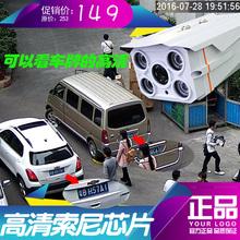 Sony монитор камеры hd инфракрасный ночное видение домой монитор устройство на открытом воздухе водонепроницаемый моделирование широкий угол камера машинально