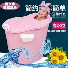 Хорошо лес круглый купаться баррель для взрослых ванна ребенок пластик пузырь ванна баррель плавать высокий позиция вторгаться пузырь деформации