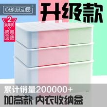 Пластик для хранения белья коробка нижнее белье брюки лифчик коробка ребенка одеть носки релиз трусы разбираться коробка домой решетка ящик