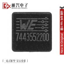 7443552200【INDUCTOR МОЩНОСТИ 2.0UH 11A SMD】