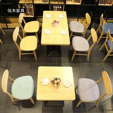 Журнал винни кофе зал столы и стулья дерево случайный сладкий картофель лист стул десерт магазин молочный чай магазин напиток статья магазин быстро еда магазин столы и стулья