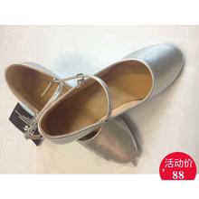 Чэн звон подлинный кадриль шнурки сопровождать в среде латинский танец синьцзян размер гонка народ обувь красный черный цвет золота серебро