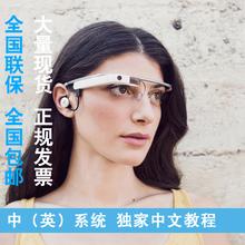 Долина песня очки 3 поколение умный google glass 2 второе поколение три поколения эндрюс очки официальный доверенность