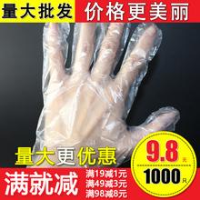 Одноразовые перчатки еда напиток парикмахерское дело рука мембрана еда есть омар утолщённый проникновение следующий пластик PE фильм перчатки бесплатная доставка