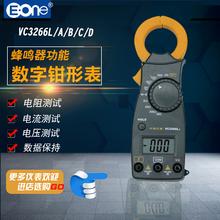 Китай инструмент через ирак десять тысяч цифровой плоскогубцы форма стол VC3266L+/VC3266A/B/C/D мультиметр электрический ток стол