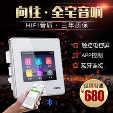 HOPE для для A3 умный семья фон музыка главная эвм система установите wifi звук усилитель контролер домой