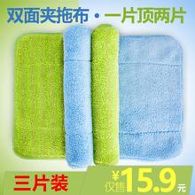 Квартира швабра заменять ткань квартира торможение клип ткань полотенце торможение ткань этаж швабра глава клип твердый стиль толстый швабра ткань