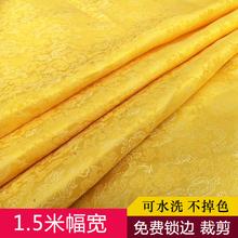 Будда учить статьи желтый дракон будда скатерть будда зал декоративный для скатерть будда занавес желтый шелк пакет после ткань будда учить стол окружать