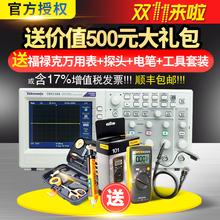 Тайский грамм шоу волна устройство TBS1102 двойной канал TBS1052B TBS1102B TBS1104 цифровой шоу волна устройство