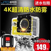 Вода следующий hd 4K движение камера машинально умный путешествие мини шлем поплавок скрытая водонепроницаемый фото машинально гора собака sj9000