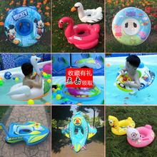 Плавать круг ребенок новорожденный ребенок ложь сидения 0-12 ребёнок возрастом … месяцев спасательный круг 1-3-6 лет ребенок подмышка кольцо