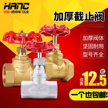 Латунь близко клапан нагреватель клапан трубы с резьбой вручную переключатель высокотемпературные медь тяжелый сгущаться 4 филиал DN25