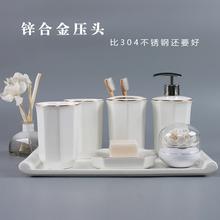 Ванная комната пять частей керамика ванная комната мыть установите континентальный ванная комната много штук наборы из четырех костюм комплект мыть бутылка