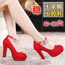 Свадебная обувь женщина лето красный высокой кабгалстук-бабочкаи бандаж кружево в среде выйти замуж красные туфли невеста обувной толстая водонепроницаемый платформа подружка невесты обувной