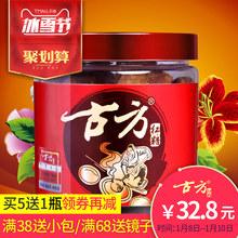 Купить 5 отдавать 1 бутылка куба красный сахар гуйчжоу специальный свойство ручной работы древний франция красный сахар старый красный сахар земля красный сахар блок черный сахар блок еда сахар