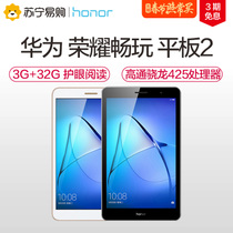 Huaweis honor to play 2 8-inch Android Smart tablet 4G intercom