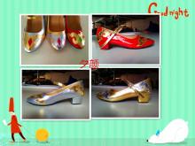 Женщина меньше количество народ танец обувной синьцзян монголия тибет гонка размер Я ваш гонка обувной кадриль обувной девочки танец производительность обувной