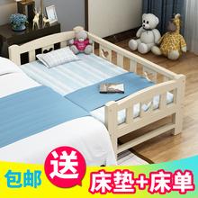 Ребенок дерево детская кроватка ограждение ремня ребенок расширять один королева ребенок сращивание маленькая кровать мальчик девушка принцесса