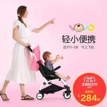 VOVO ребенок тележки сверхлегкий затем сложить портативный может сидеть лечь ребенок младенец дети ребенок легко мини зонт автомобиль