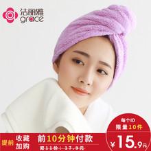 2 статья чистый изысканный сухие волосы, кэп супер абсорбент быстросохнущие вытирать шевелюра полотенце чалма полотенце для взрослых сгущаться шапочка для душа сухие волосы полотенце