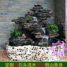 Английский мораль действительно камень ложный гора проточная вода спрей весна рыба бассейн суд больница балкон сад новый дом домой вода вид украшение декоративный статья