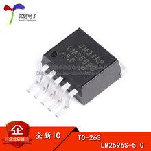 Участок TO-263-6 LM2596S-5.0 5V регуляторы схема ( понижающий )