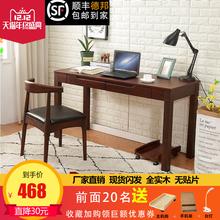 Японский простой чисто деревянный письменный стол дуб домой один компьютерный стол учащиеся средней школы запись тайвань 1 небольшой стол