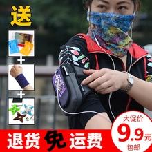 Бег мобильный телефон упаковка на открытом воздухе подходит для мужчин и женщин движение оборудование рука крышка рука мешок рука мочевой пузырь рука запястье пакет водонепроницаемый
