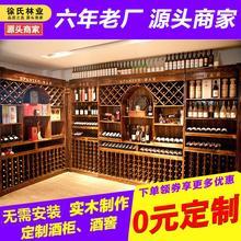 Бутик дерево вино выставка кабинет иностранных ликер полка вино дисплей чэн строка кабинет вино сделанный на заказ ликер деревня ликер Ямы
