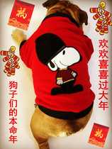 British Bulldog thickened Plush bully dog method Dou ba dog fat dog clothes cotton big Red Dog sweater