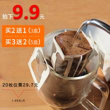 Снято 9.9 купить 2 отдавать 1 кофе фасоль ток мельница черный кофе ненапудренная добавить в сахар холодный ремесла фильтр подвесной вешать ухо кофе