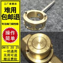Леди финикс город сокровище сейф клапан ключ магнитный запереть близко клапан нагреватель проточная вода стол назад клапан ключ переключатель гаечный ключ
