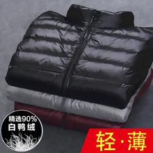 Новый тонкий куртка мужской воротник большой двор краткое модель тонкий сверхлегкий затем случайный осень и зима пальто сезон уборки