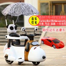 Новый ребенок электрический мотоцикл трехколесный велосипед. 6 месяцы 6 лет легкий от себя небольшой автомобиль ребенок зарядка может сидеть игрушка автомобиль