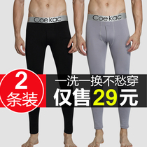 2 Pack men's returns a single piece of skinny leggings fit youth pants long pants warm pants plus velvet thin section