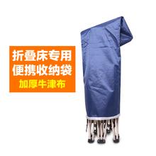 Сложить кровать специальный холст чистый черный мешок сын сгущаться портативный пыленепроницаемый противо серый переносной ремень молния может задний