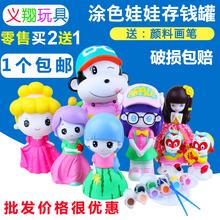 Оптовая торговля ребенок мультики копилка не допускать клей окрашенный камень крем кукла эмбрион девушка отцовство ручной работы раскраска игрушка