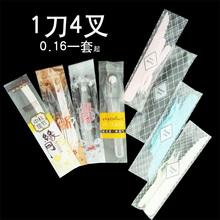 Высококачественный пластик месяц пирог нож и вилка установите одноразовые месяц пирог нож месяц пирог вилка 1 нож 4 вилка 0.16 юань 1 крышка