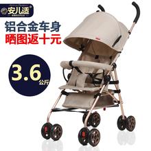 Сейф ребенок подходит ребенок тележки сверхлегкий портативный может сидеть можно лечь сложить шок от себя автомобиль зонт автомобиль ребенок ребенок тележки