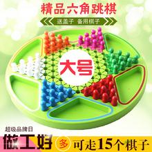 Ребенок шестиугольник шашки головоломка студент большой размер древесины система играть лотков и лестниц. сын привел китай девушка для взрослых кусок игрушка