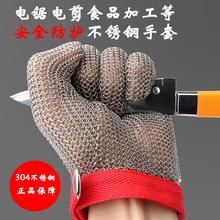 Импорт сталь кольцо противо сахар крышка 5 класс защиты резка нож косить провод перчатки вырезать нержавеющей стали металл железо перчатки