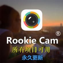 Rookie Cam фильтр полная версия Rookie Cam все фильтр головоломки сделанный на заказ MOLDIV