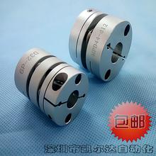 Бутик KH4 алюминиевых сплавов эластичность один диафрагма присоединиться ось устройство двойной диафрагма присоединиться ось устройство подождите одежда двигатель винт специальный