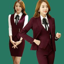 Оккупация в костюмах женщина 2017 новый темперамент осень и зима корейский конец костюм официальная одежда работа одежда три образца