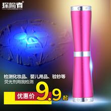 Тест флуоресценция подготовка обнаружить карандаш фиолетовый свет фонарик мини портативный серебро маска тест деньги ультрафиолет свет